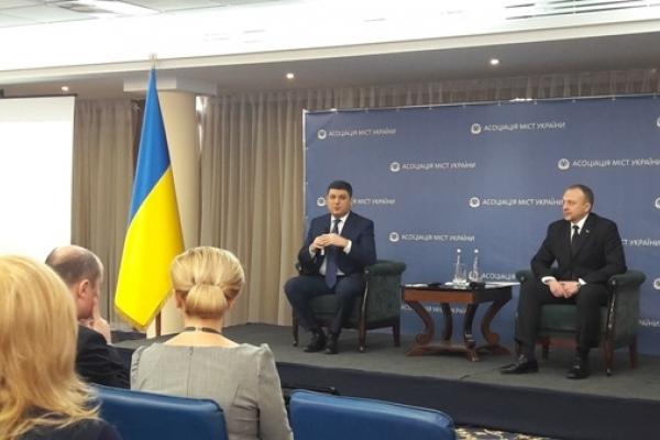 Що почули журналісти з Рівненщини та інших регіонів від Прем'єр-міністра Гройсмана