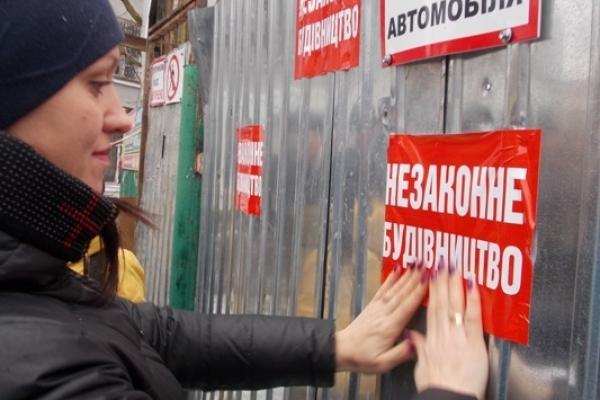 У Рівному активісти змусили будівельників покинути будмайданчик
