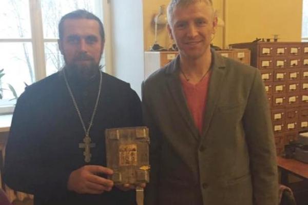 Ентузіасти з Рівненщини їздили в Литву, щоб побачити Нобельське Євангеліє, яке там зберігається