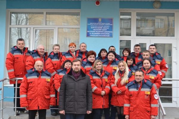 Працівники Рівненської станції екстреної медичної допомоги отримали новий спецодяг