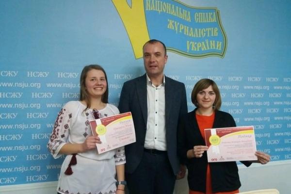 Школярка з Рівненщини стала призеркою Всеукраїнського конкурсу (Фото)