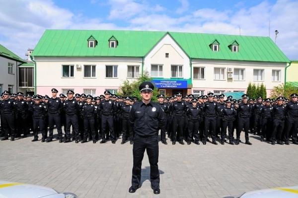 Більше не існує Управління патрульної поліції Рівного