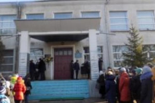 На Рівненщині школі присвоїли ім'я загиблого героя в зоні АТО