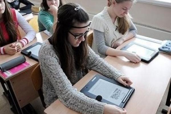 Мрія рівненських школярів про електронні підручники може здійснитися