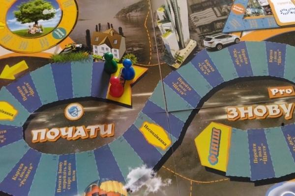 Мешканцям Рівненщини пропонують психологічну гру