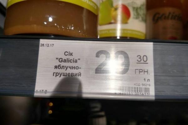У новому супермаркеті Здолбунова вже дурять людей