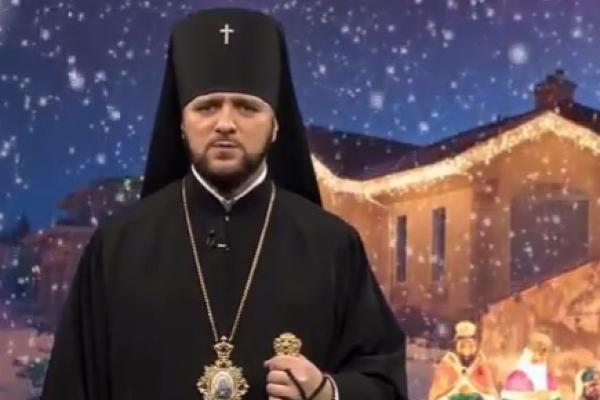 Архієпископ Рівненський і Острозький Іларіон привітав усіх з Різдвом Христовим (Відео)