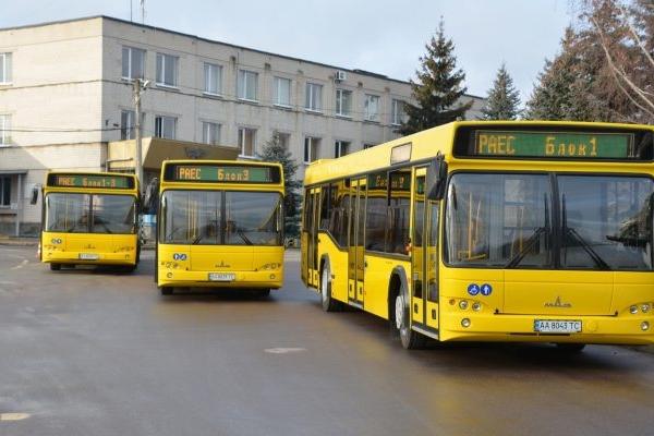 Рівненські атомники їздитимуть на новеньких автобусах (Фото)