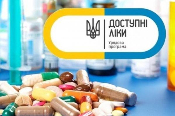 253 тисячі жителів Рівненщини скористалися «Доступними ліками»