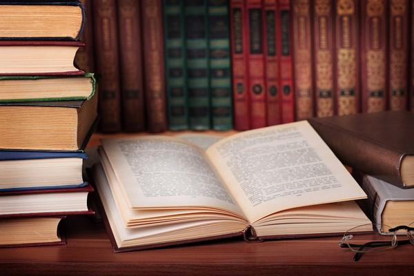На Рівненщині обирають кращу книгу року
