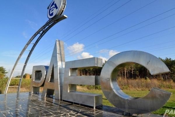 Рівненщина отримала 22 мільйони гривень за сусідство з РАЕС