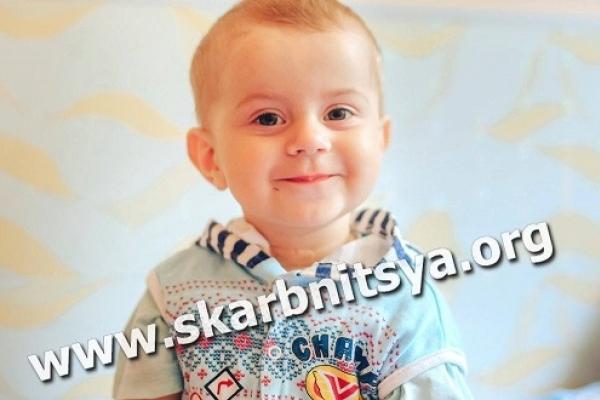 Хлопчик з Рівненщини, який має онкологічне захворювання, потребує термінової допомоги