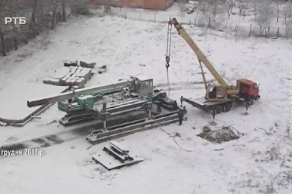 Скандальне будівництво у Рівному відновили (Відео)
