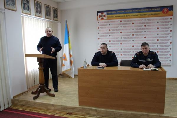 У підрозділах ДСНС Рівненщини говорили про корупцію (Фото)
