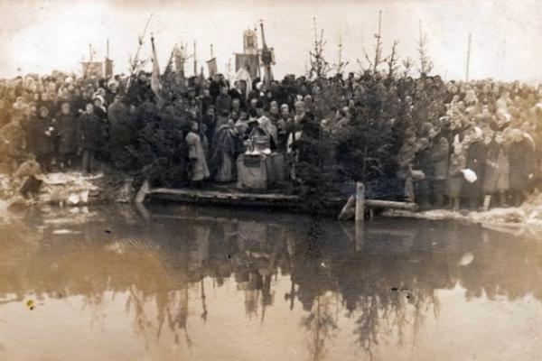 Як святкували Водохреще у Рівному – розповідають старі світлини