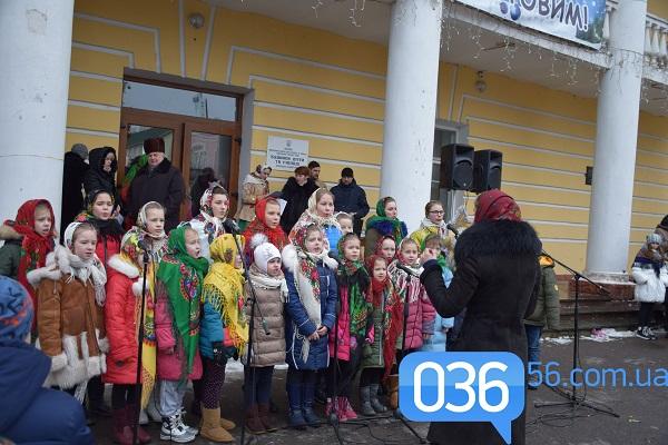 У Дубно колядували і гроші пораненому АТОвцю збирали (Фото)