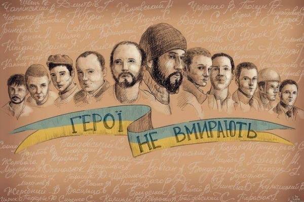 У Рівному оголосили конкурс на проект пам'ятного знаку воїнам АТО та Героям Небесної сотні