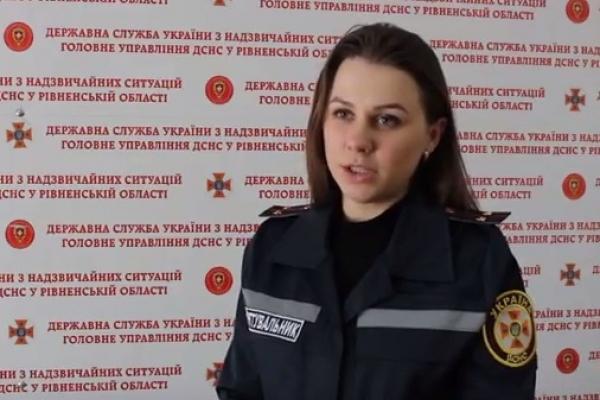 Рівненські рятувальники навчають уникати переохолодження (Відео)