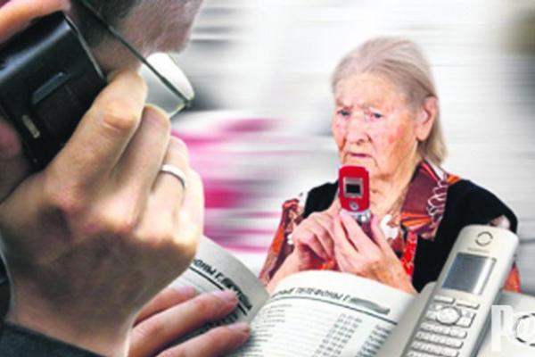 У Вараші аферисти ошукали пенсіонера