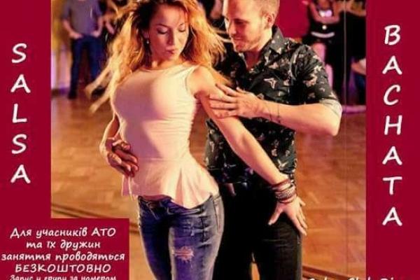Рівненським АТОвцям пропонують потанцювати