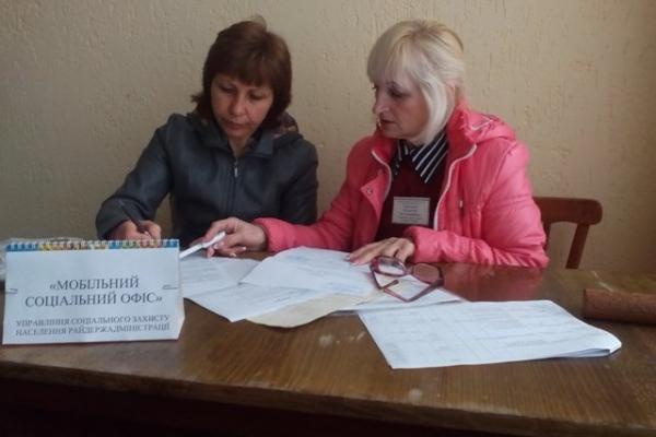 Де на Рівненщині працюватимуть «мобільні соціальні офіси»