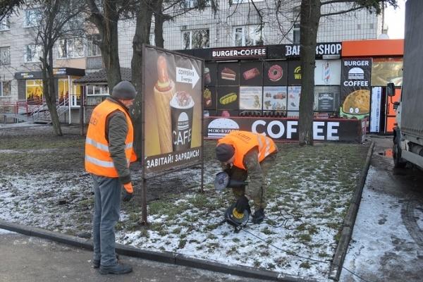 У Рівному комунальники демонтують незаконні  рекламні конструкції
