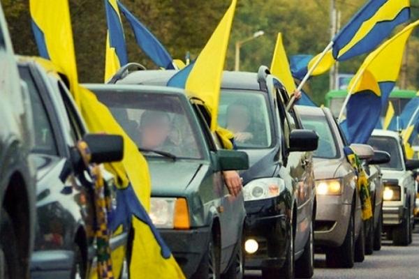 Автолюбителі проїдуть вулицями Рівного, протестуючи проти надмірних цін на розмитнення автівок
