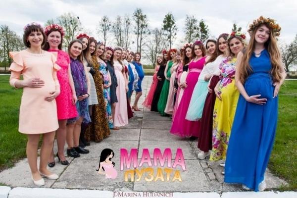 У Рівному запрошують вагітних матусь до участі у цікавому проекті