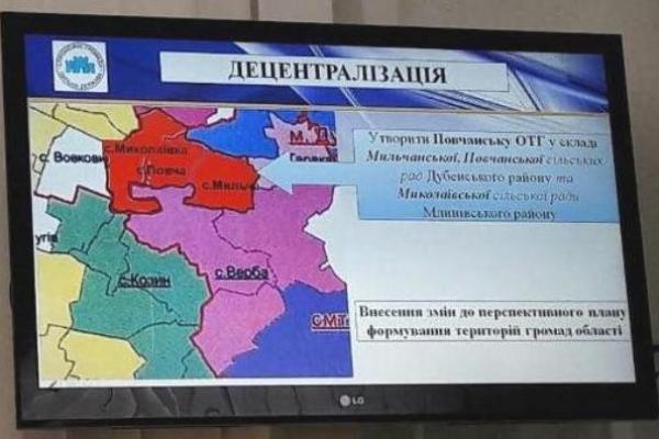 На Млинівщині Миколаївська сільська рада опинилася на децентралізаційному роздоріжжі