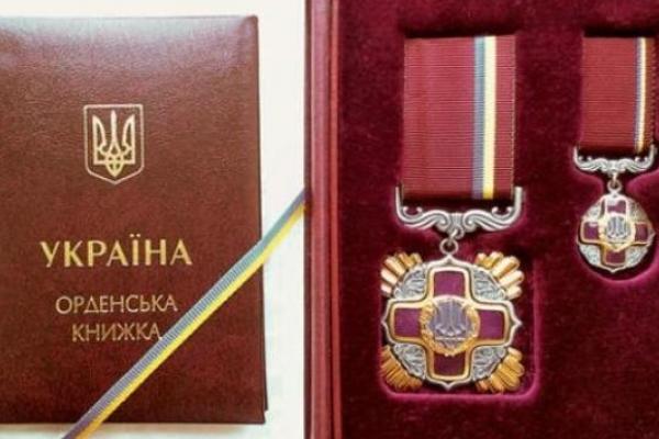 Орденом «За заслуги» III ступеня нагородив Президент України двох афганців з Рівненщини