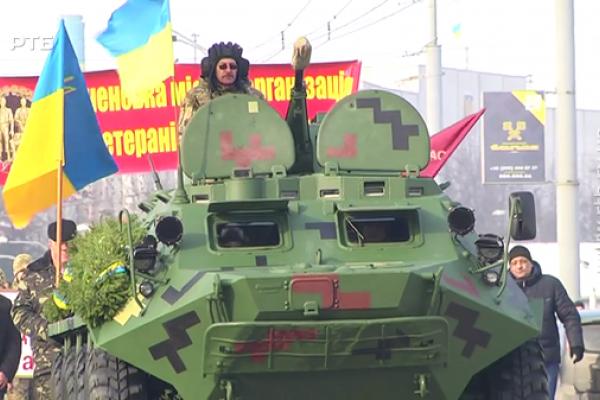 У Рівному пройшла хода військових (Відео)