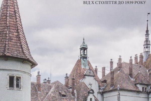 У Рівному представлять виставку про життя німців в Україні