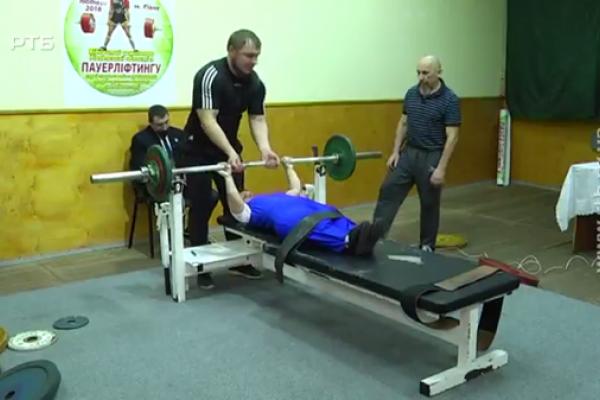Рівненські спортсмени віджимають штангу (Відео)