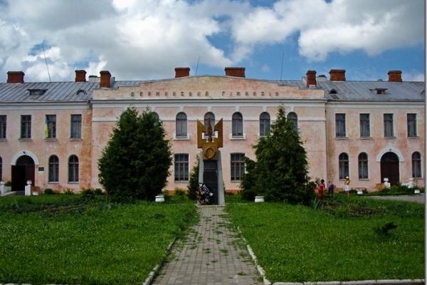 Дермань: село, яке для відомого письменника Уласа Самчука –  «…центр центрів на планеті»