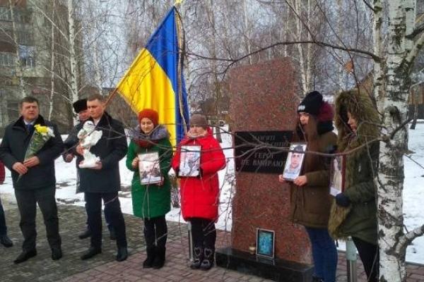 На Дубровиччині вшанували учасників Революції гідності (Фото)