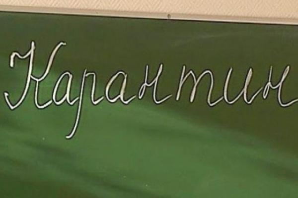 Ще в одному районі на Рівненщині оголосили карантин