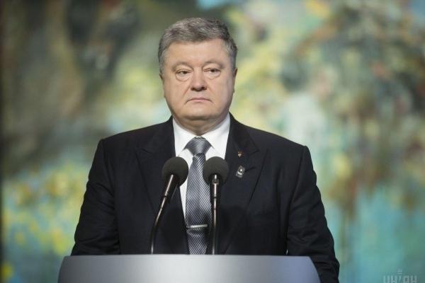 Петро Порошенко підписав закон про тимчасово окуповані території