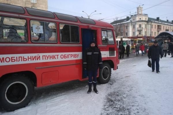 Пересувний мобільний пункт обігріву облаштували в Рівному рятувальники ДСНС (ФОТО