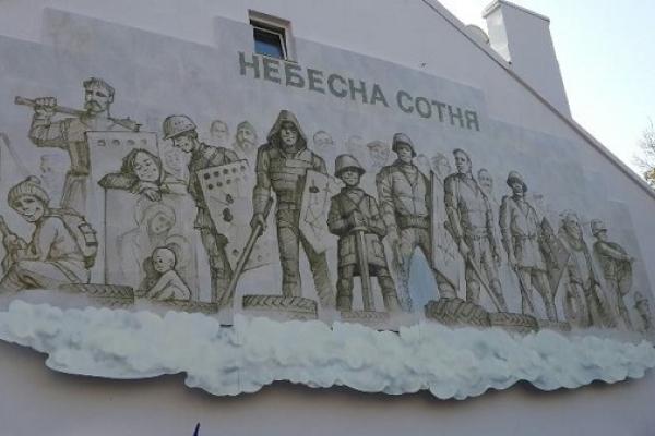 Рідня рівненських героїв Небесної Сотні четвертий рік відвідує суди (Відео)