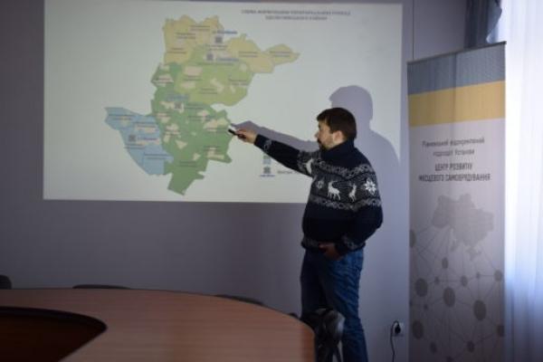 В Здолбунові пройшов семінар про перспективи децентралізації