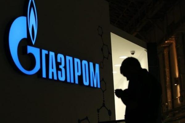 """""""Газпром"""" готує Україні пастку – Наливайченко"""