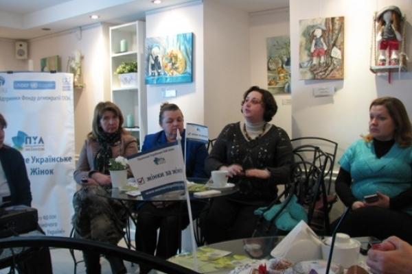 На Рівненщині жінки  організовуються, щоб іти на вибори