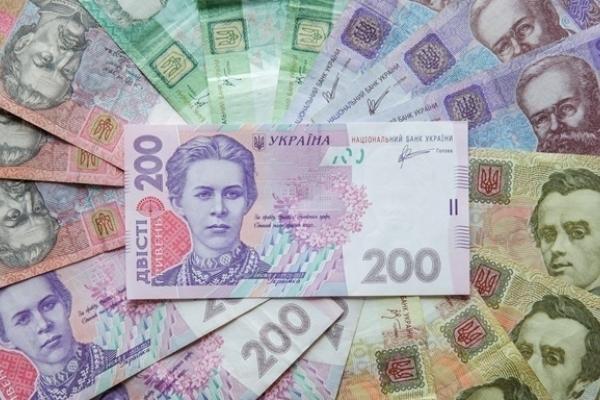 Районне управління соцзахисту на Рівненщині втратило майже 650 тисяч гривень