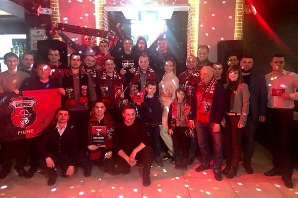 На Рівненщині відкрили ще один фан-клуб НК «Верес»