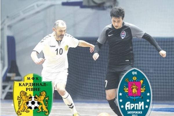 Сьогодні «Кардинал-Рівне» прийматиме  у чвертьфіналі розіграшу Кубка України з футзалу – «АРПІ»
