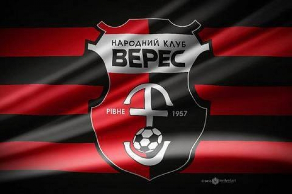 Рівненський Верес став тимчасовим членом Федерації футболу Львівської області