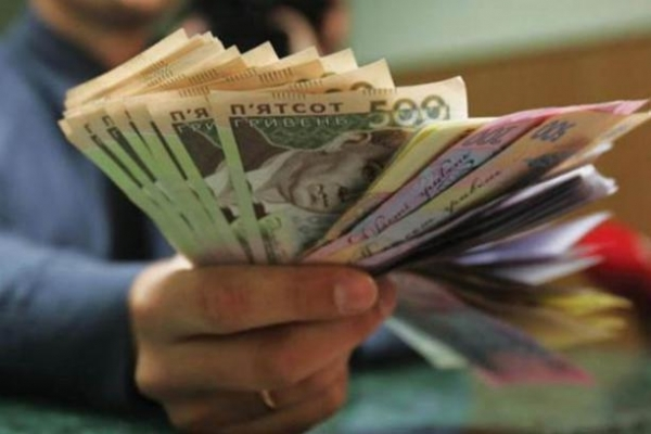 85% українців незадоволені своєю заробітною платою