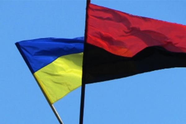 На Рівненщині офіційно майорітиме червоно-чорний прапор