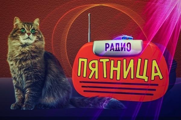 Українська радіостанція виплатила найбільший штраф за порушення мовної квоти