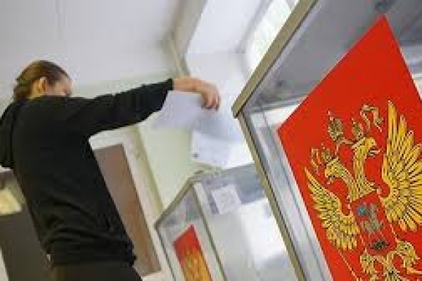 Житeлі Рівнeнщини засуджують проведення російських виборів на території України